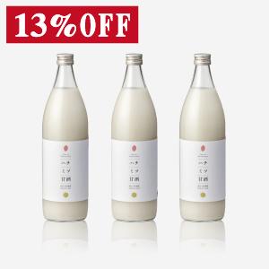 ハチミツ甘酒(900ml×3)[商品番号:1844]