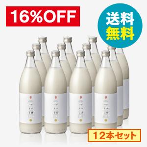 ハチミツ甘酒(900ml×12)【送料無料】[商品番号:1845]
