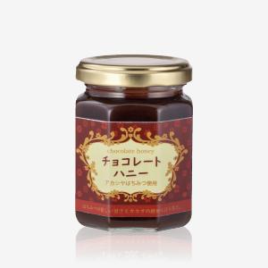 チョコレートハニー [商品番号:1870]