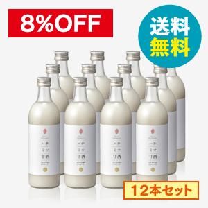 ハチミツ甘酒(500ml×12)【送料無料】[商品番号:1915]