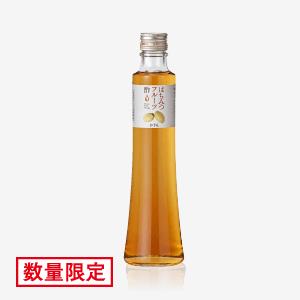 はちみつかりん酢(300ml) [商品番号:1917]