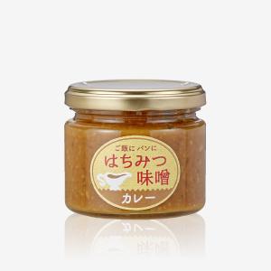 はちみつ味噌 カレー[商品番号:1936]