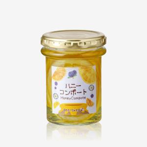 ハニーコンポート レモン(175g) [商品番号:1961]