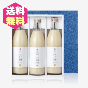 ハチミツ甘酒3本セット 大【送料無料】  [商品番号:1965]