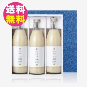 ハチミツ甘酒3本セット 大 [商品番号:1965]