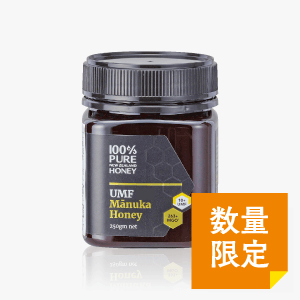 マヌカハニーUMF5+(115g) [商品番号:1998]
