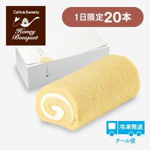 はちみつロールケーキ [商品番号:2000]