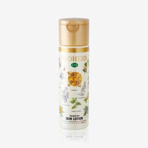 ホワイト化粧水(120ml) [商品番号:31]