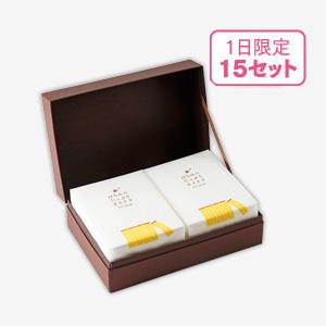 カステラ2個セット(化粧箱入) [商品番号:3109]