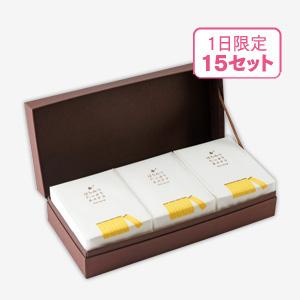 カステラ3個セット(化粧箱入) [商品番号:3110]