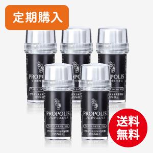 [定期購入]プロポリスエキス(11ml)5本[商品番号:5000]