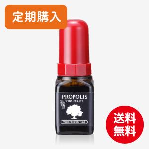 [定期購入]プロポリスエキス(30ml)1本[商品番号:5001]