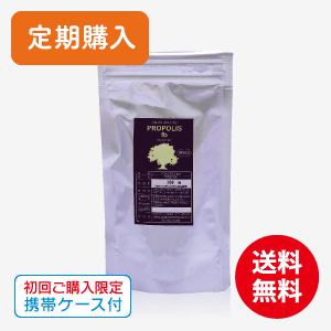 [定期購入]プロポリス粒【徳用】[商品番号:5101]