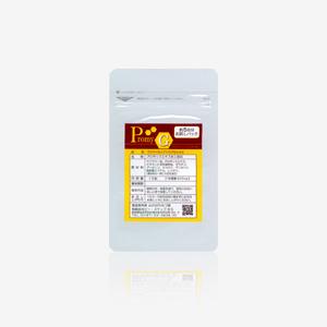 プロマイGソフトカプセル40(15粒)【お試しサイズ】 [商品番号:725]