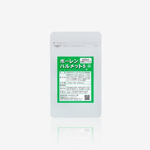 ポーレンパルメット(20粒)【お試しサイズ】 [商品番号:728]