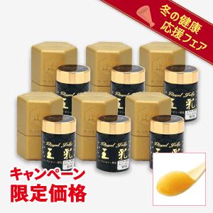 生ローヤルゼリー(120g)×6本【キャンペーン増量タイプ】 [商品番号:736]