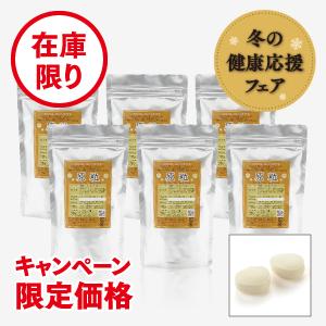 王乳ローヤルゼリー原粒(2粒×31包)×6袋 [商品番号:759]