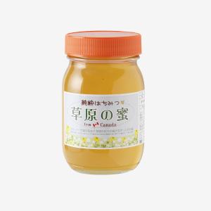 カナダ産草原の蜜(600g) [商品番号:848]