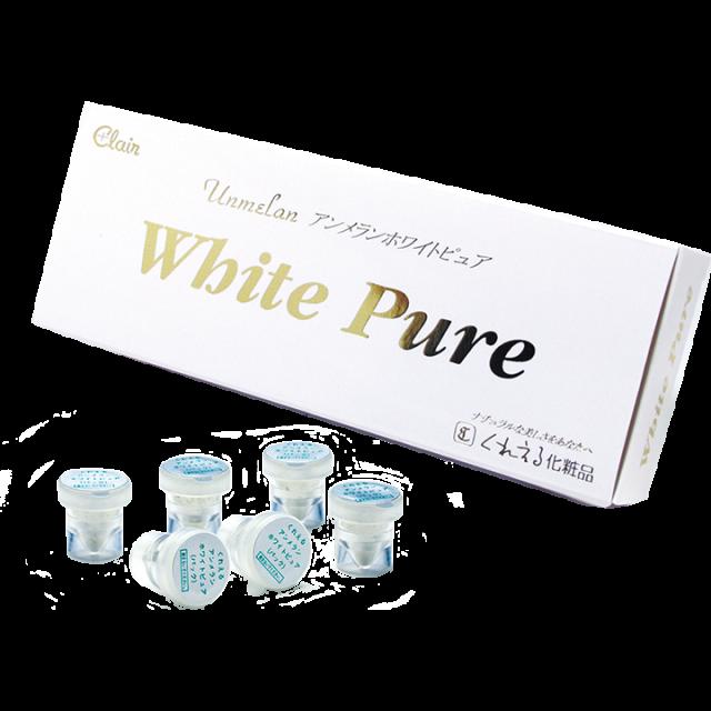 ホワイトピュア