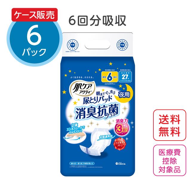 肌ケア アクティ 尿とりパッド 消臭抗菌プラス 6回分吸収 27枚