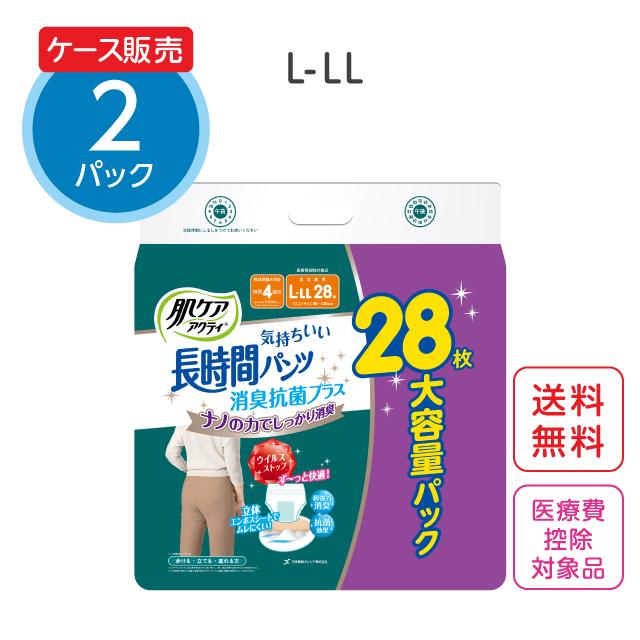 肌ケア アクティ 長時間パンツ 消臭抗菌プラス L-LL 28枚