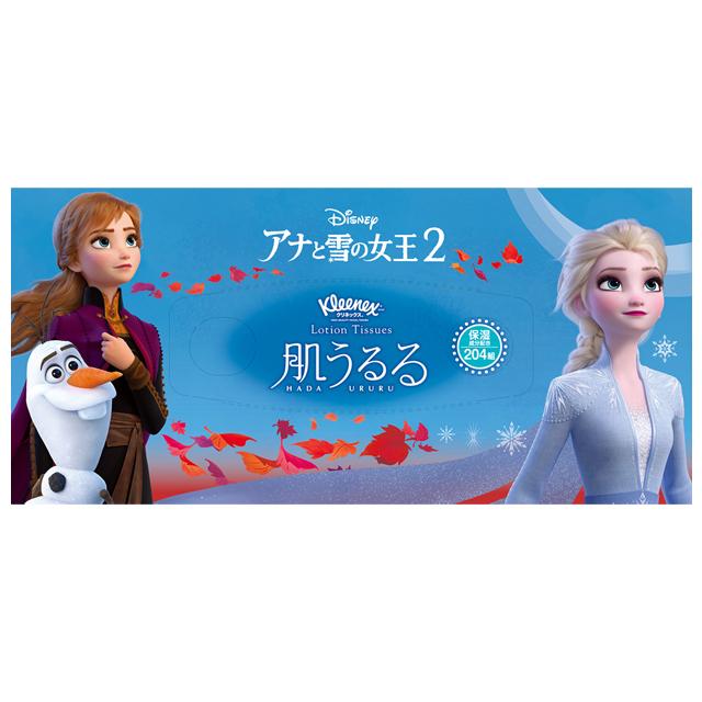 クリネックス 肌うるる アナと雪の女王2