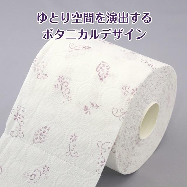クリネックス 長持ちシャワートイレ用 8ロール ダブル