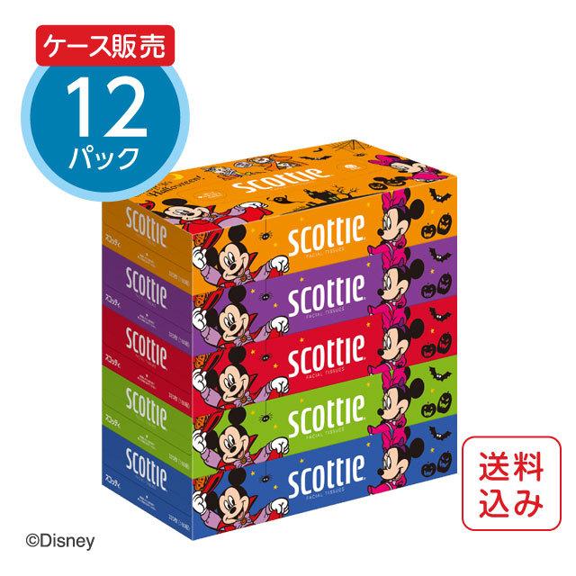 スコッティ ティシュー  5箱パック「ディズニー ハロウィン」