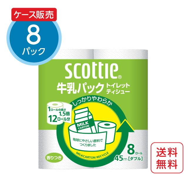 スコッティ 牛乳パックトイレット