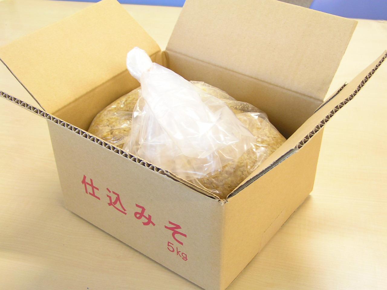 SKM-5 仕込みみそ 麦 5kgケース