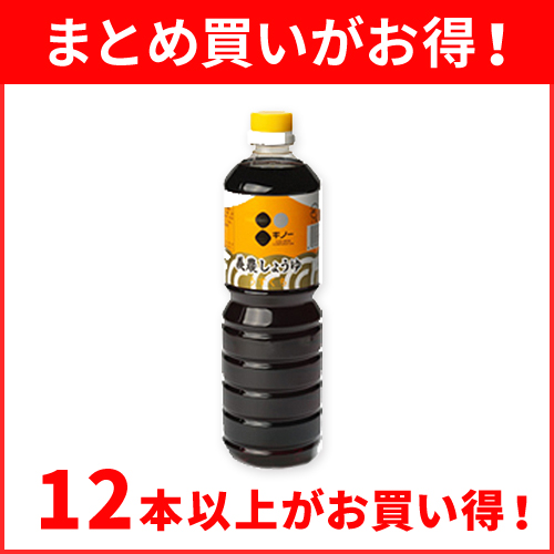 淡口 醤油