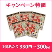 IS-1-5 伊予さつま汁(5個セット)【ネットショップ限定】