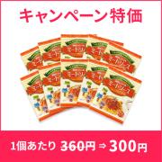 Y-1-10 松山昭和ミートソース 100g(チーズ入り) 10個セット