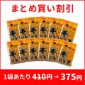 B-14-12 麦みそつぶ750g ケース(12個入り)