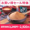G-14 ゴールデン合わせみそ(3kgタル入り)