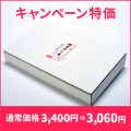 GT2-3 鯛釜めしの素200g(ギフト用3個セット)