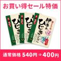 KE-5-3 伊予のひじきごはん 140g(3個セット)