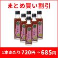 KZ-2-6 七折梅ドレッシング190ml(6本入り)