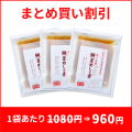 GT2-1-3 鯛釜めしの素200g(3袋)