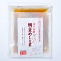 鯛釜めしの素(1袋)