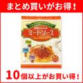 Y-1 松山昭和ミートソース 100g(チーズ入り)