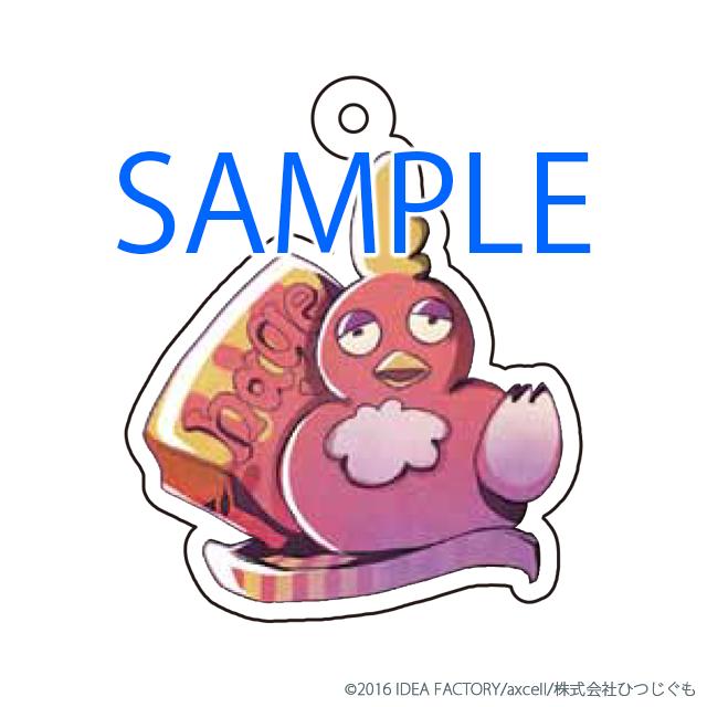 もんだいフード★モンスターズ MENU2 モンダイ・ナゲット