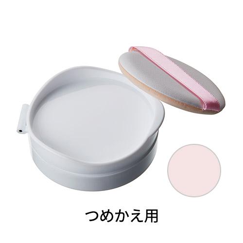 【WEB限定発売】 フーミー クッションUVパクト ピンク(つめかえ用)