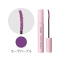 フーミー ロング&カールマスカラ mauve purple モーヴパープル