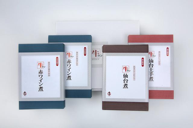 牛タンレトルト詰合せ(化粧箱入り)_NGR-22