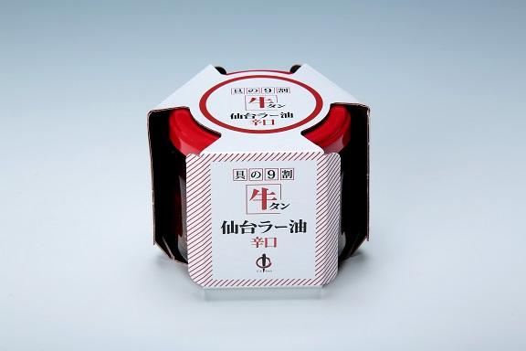 牛タン仙台ラー油辛口