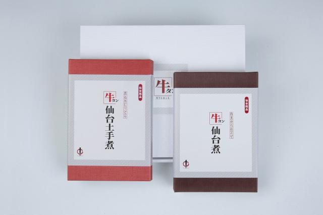 牛タンレトルト詰合せ◆化粧箱入り_NGR-10