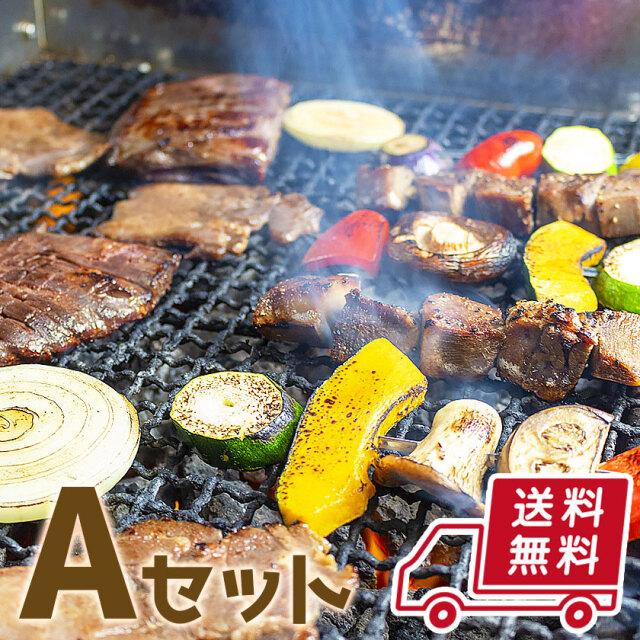 【食欲の秋】【送料無料】焼肉Aセット