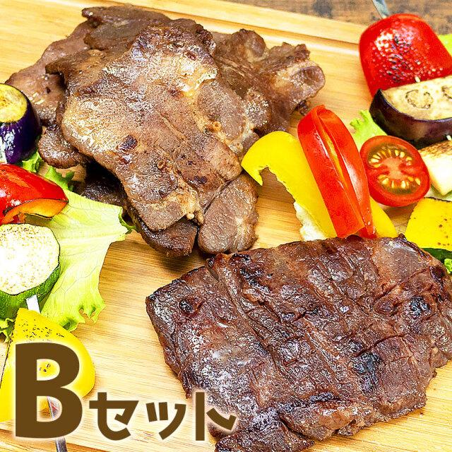 【食欲の秋】焼肉Bセット