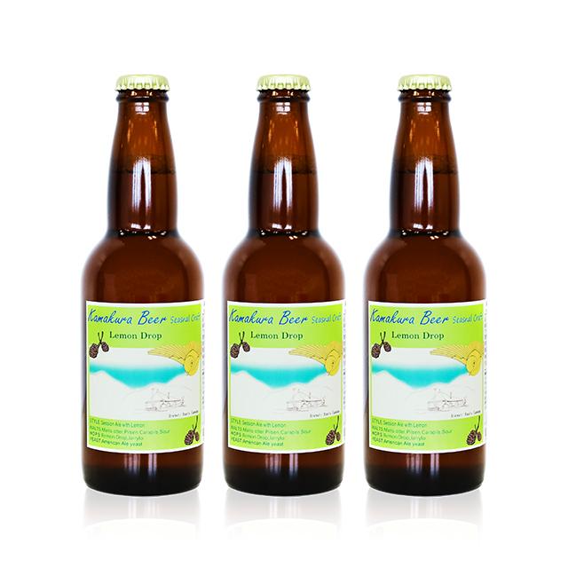 鎌倉ビール特別醸造 レモンドロップ 3本セット